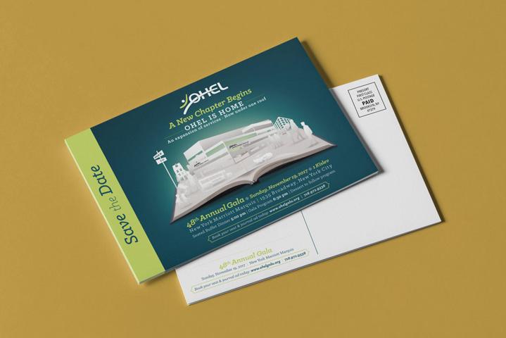 OHEL-gala-postcard-mockup-1536x1025-1