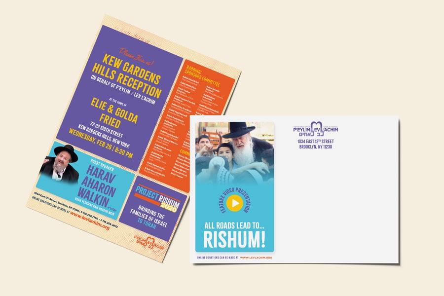 LEV-Rishum-postcard