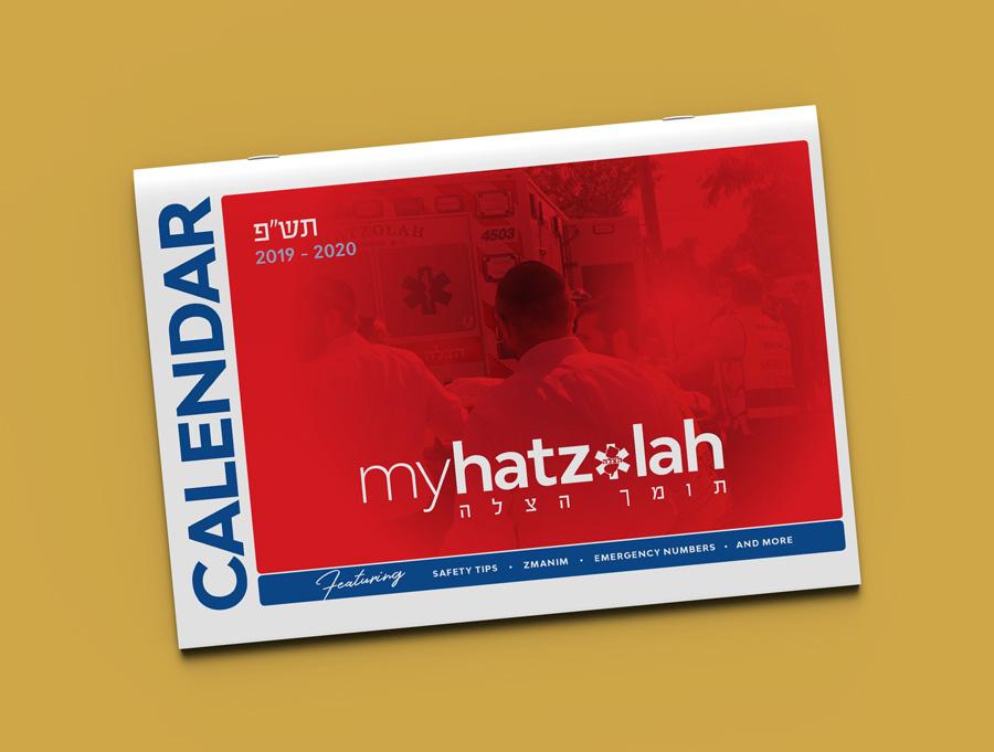 Hatz-tomech-calendar